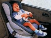 幼児用シート前向き