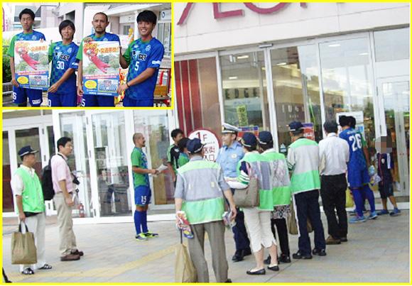 大型店舗における交通事故防止キャンペーンの実施