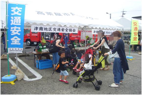 「高茶屋フェスタ」における広報啓発活動の実施