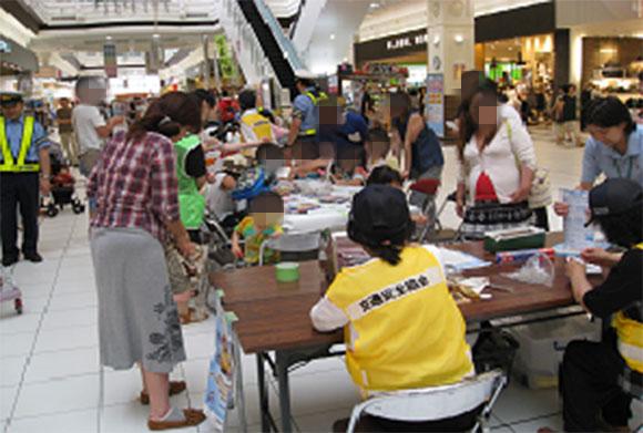 大型店舗における交通安全キャンペーンの実施