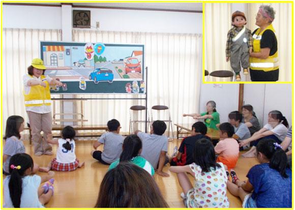 子ども育成会を対象とした交通安全教室の実施