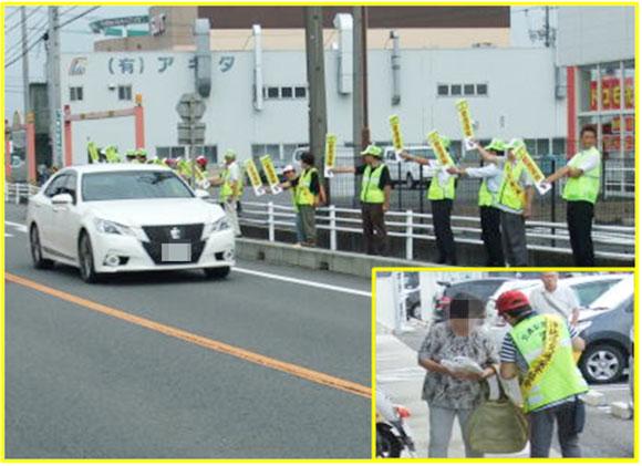 交通安全広報啓発活動の実施