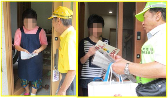 S・Sデーにおける高齢者宅訪問指導活動の実施