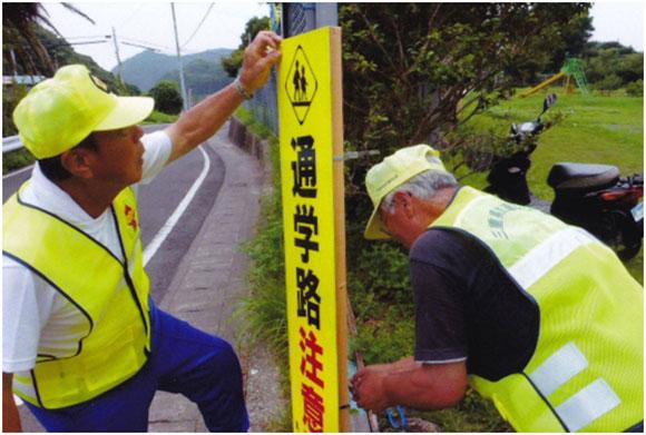 交通安全施設の点検及び草木の枝払いと看板設置