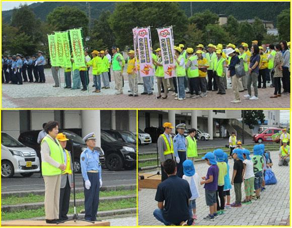 「秋の全国交通安全運動」出動式の参加と街頭啓発活動の実施