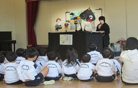梅が丘幼稚園における幼児交通安全教室の実施