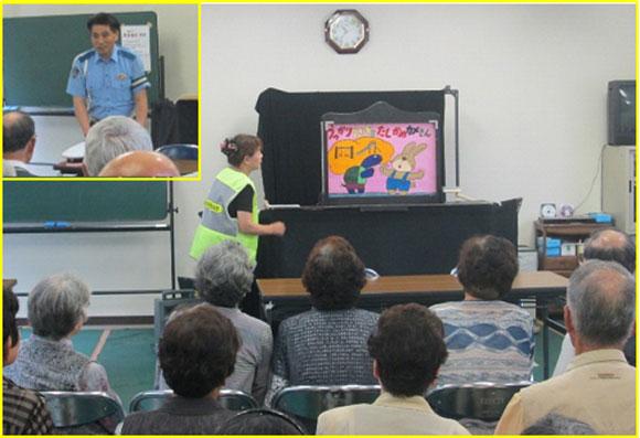 高齢者交通安全教室の実施