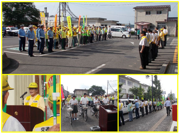 「夏の交通安全県民運動」出発式への参加