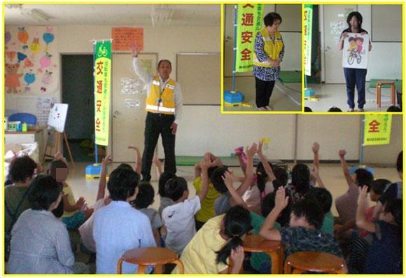学童保育所における交通安全教室の実施