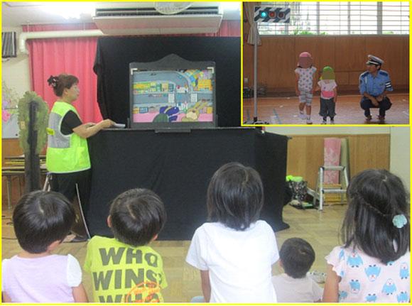 幼児交通安全教室の実施