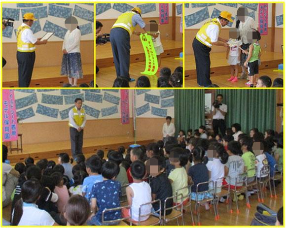 チャイルドシート着用モデル保育園・幼稚園指定式の実施