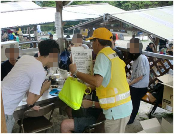 キャンプ場における交通安全啓発活動の実施