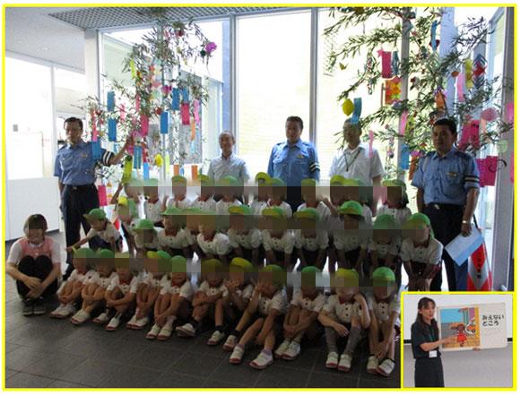 幼稚園児による「交通安全七夕飾り」の作製について