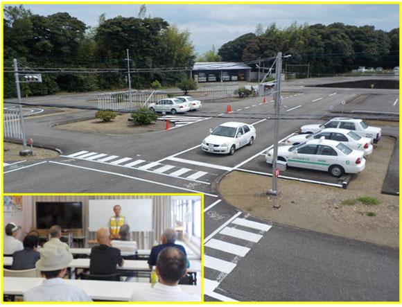 高齢運転者安全運転大会の実施