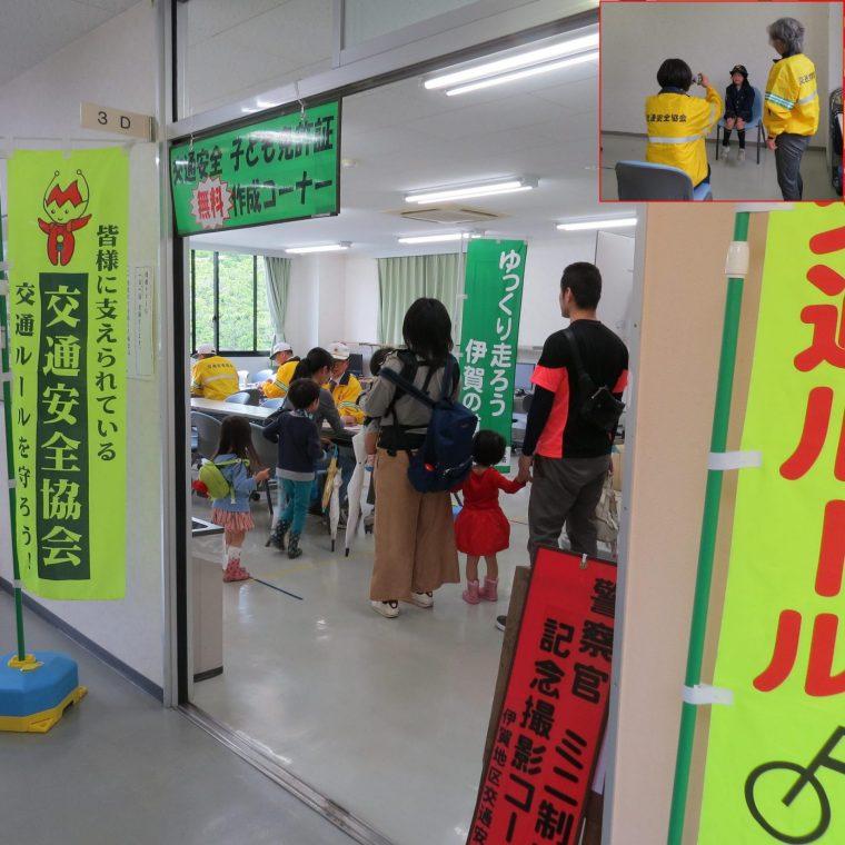 「2018二輪合同試乗会」における交通安全啓発活動の実施