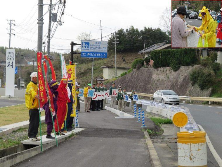 道の駅「南山城」における交通安全キャンペーンの実施