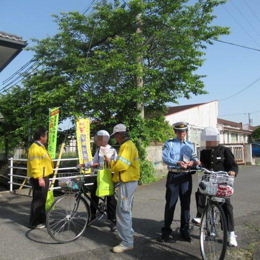 大山田中学校における交通安全啓発活動の実施