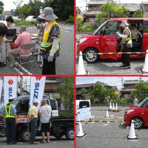 セーフティ・サポートカー(サポカー)の試乗体験の実施