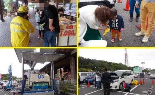 関ドライブインにおける交通安全啓発活動の実施