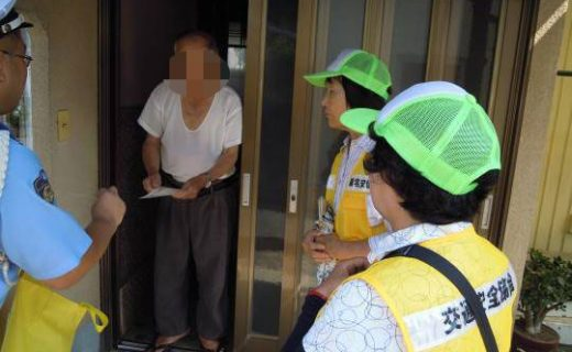 高齢者交通安全アドバイザーによる啓発活動の実施