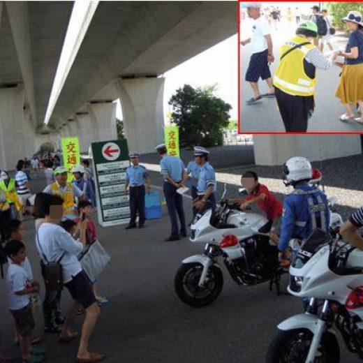 長島リゾート内における交通安全啓発活動の実施