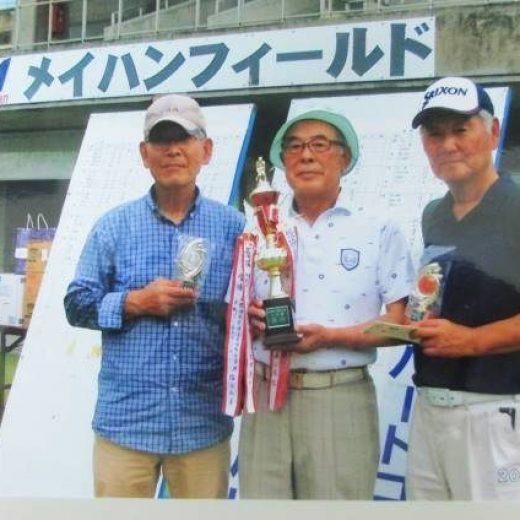 名張地区交通安全協会長杯争奪グランドゴルフ大会の実施
