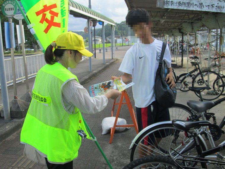 自転車の安全運転利用キャンペーンの実施