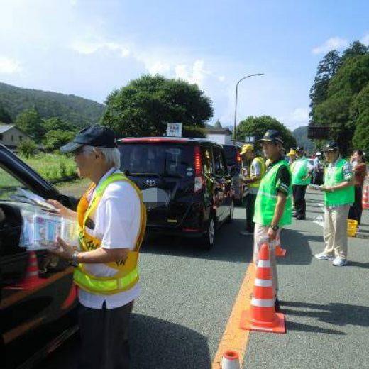 夏の交通安全県民運動出発式・キャンペーンの実施