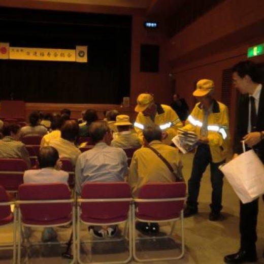 日進福寿会における交通安全教室の実施