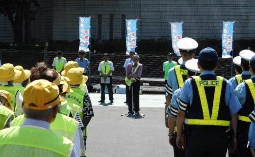 夏の交通安全県民運動出発式の実施