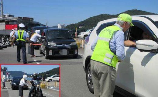 夏の交通安全二輪車キャンペーンの実施
