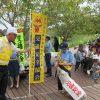 モクモク手づくりファームにおける交通安全イベントの実施