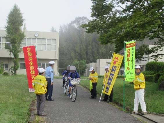 自転車キャンペーンの実施