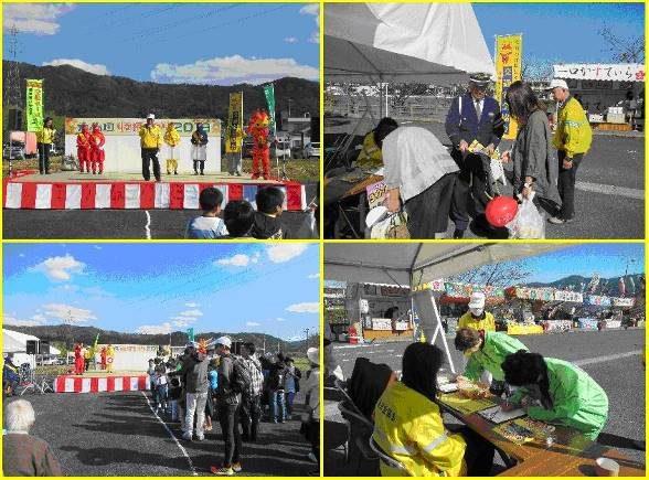 「大山田収穫まつり」における交通安全啓発活動