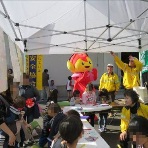 「花垣地区文化祭」における交通安全啓発活動