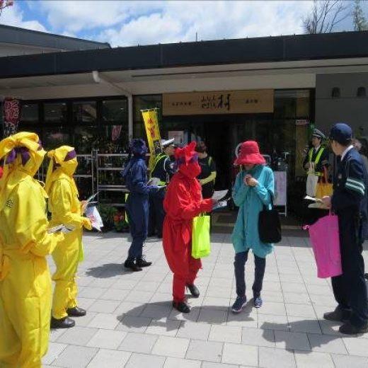 道の駅 お茶の京都 みなみやましろ村での交通安全キャンペーン