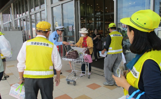 亀山2019.09.30交通事故死ゼロを目指す日