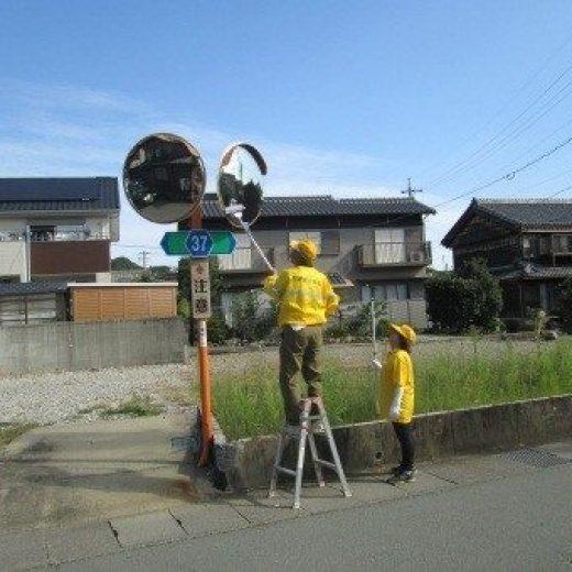 伊勢2019.09.21ミラー7清掃