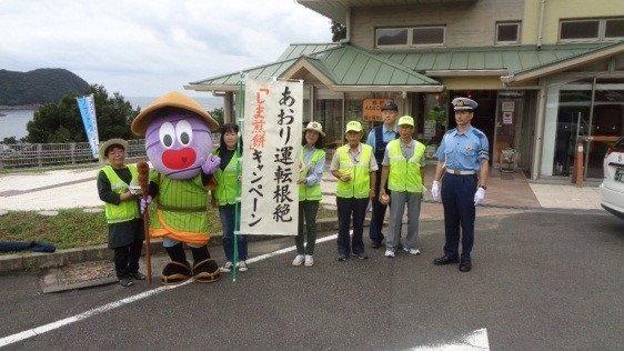 熊野2019.09.28あおり運転