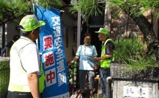 松阪2019.09.25宅訪問