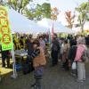 「食の祭典・市民の集い」における広報啓発活動