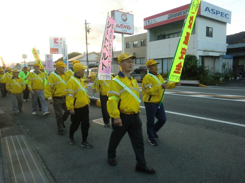 「年末の交通安全県民運動」出発式