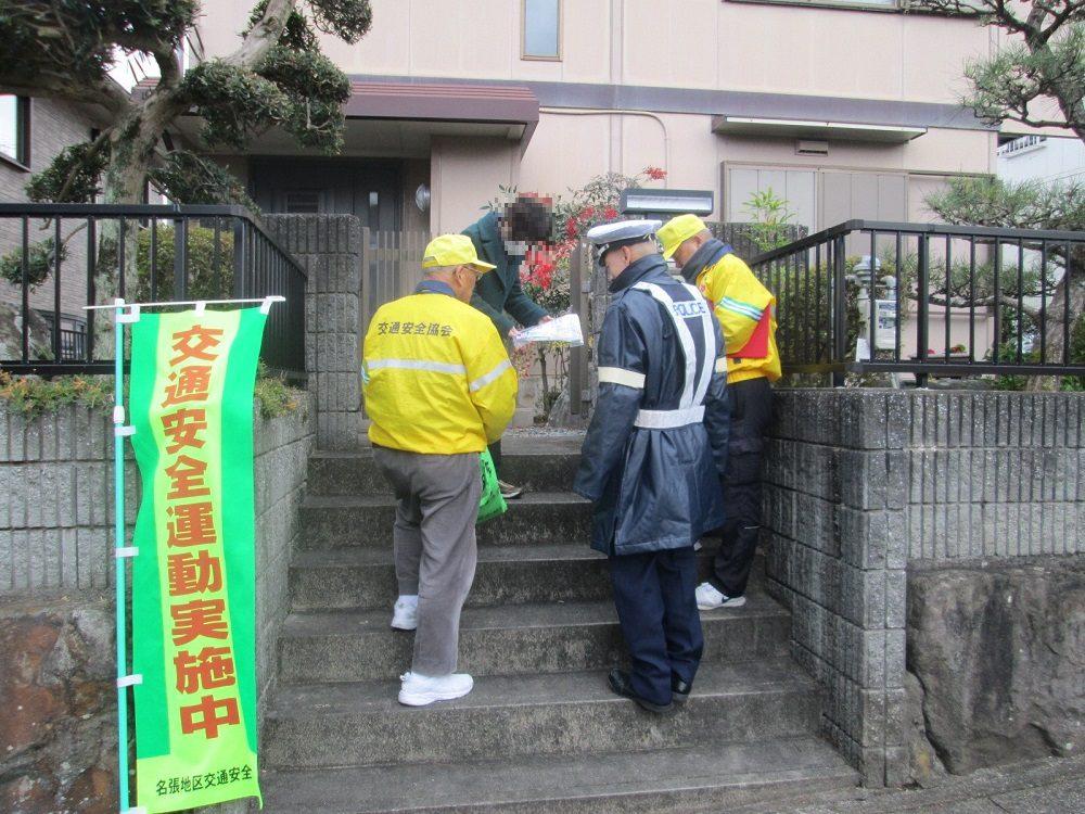 高齢者宅訪問の実施